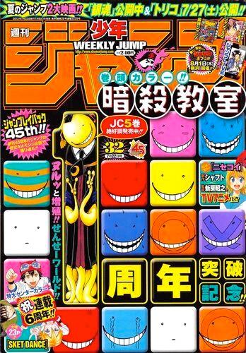 Weekly Shonen Jump TOC Ausgabe 32/2013 von Shueisha *Update*
