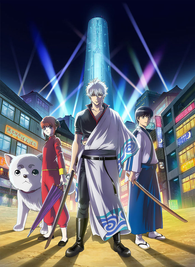 Nach dem Ende der 4. Staffel zur Anime TV-Serie Gintama gibt es im Apr