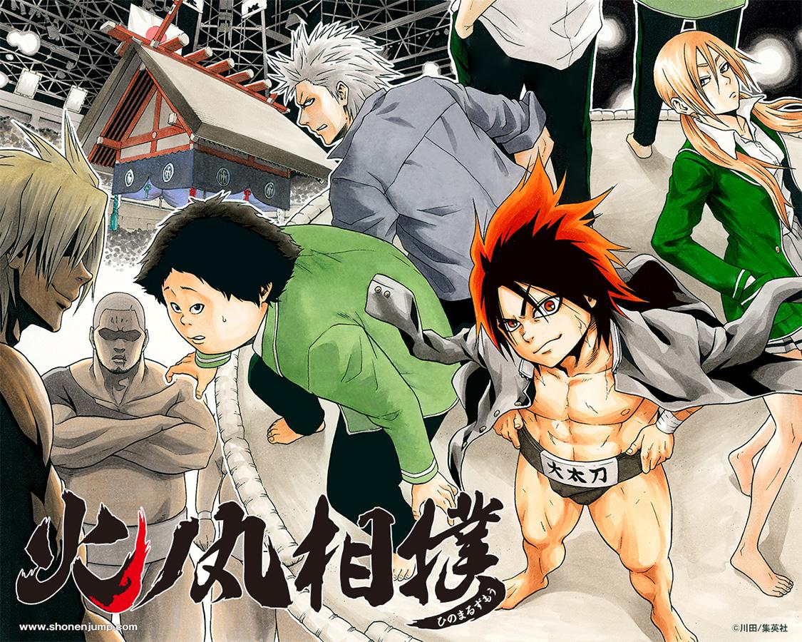 Anime Adaption zur Sumo-Serie Hinomaru Zumou von Kawada aus der Shonen