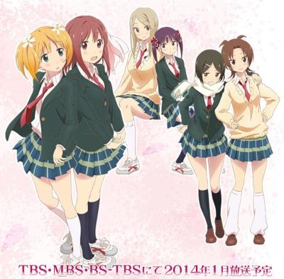 Sakura Trick, TV-Serie