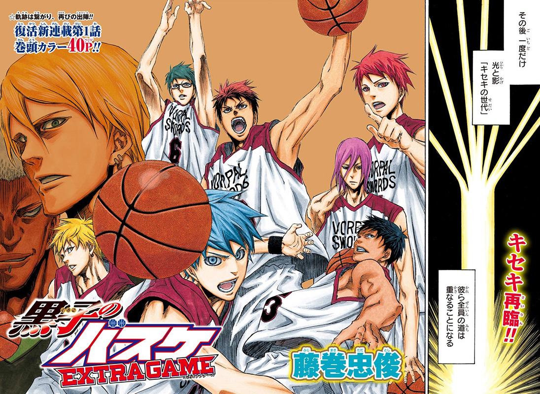 Jump NEXT! 6/2014