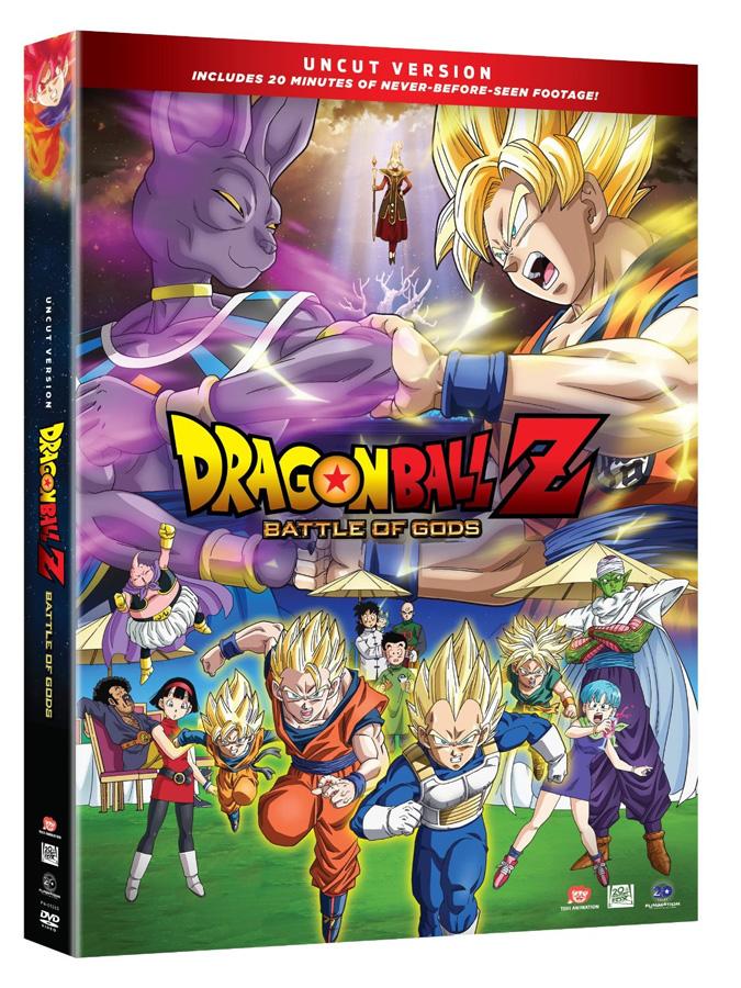 Dragon Ball Z: Battle of Gods DVD