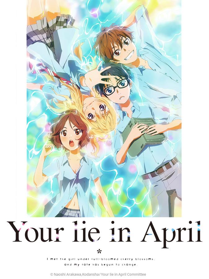 Viewster Anime Simulcast