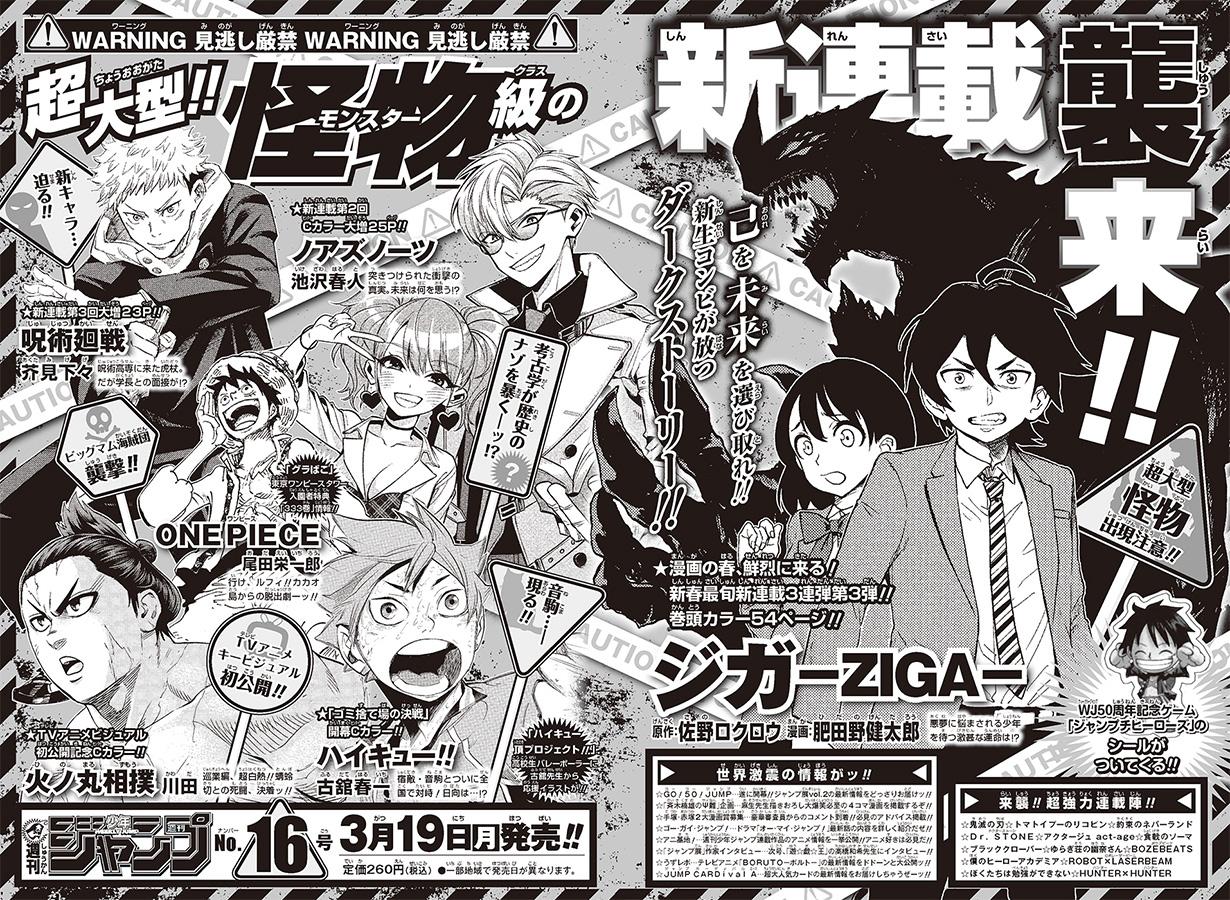Weekly Shonen Jump 15/2018