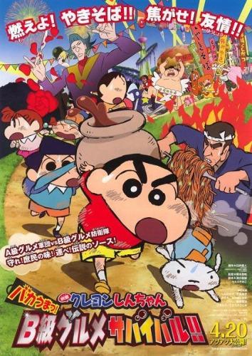 Der bereits 21. Film der beliebten Komödie Crayon Shin-chan startet a