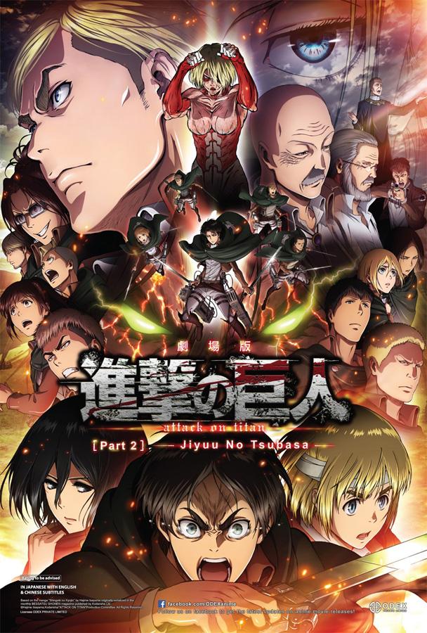 Attack on Titan - Anime Movie 1 und 2 ab 29. Juni 2018 im Handel erhä
