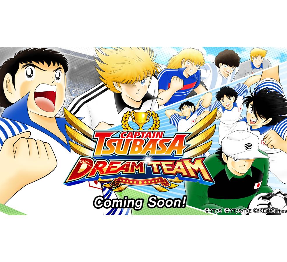Captain Tsubasa: Dream Team erscheint im Dezember 2017 für iOS und An