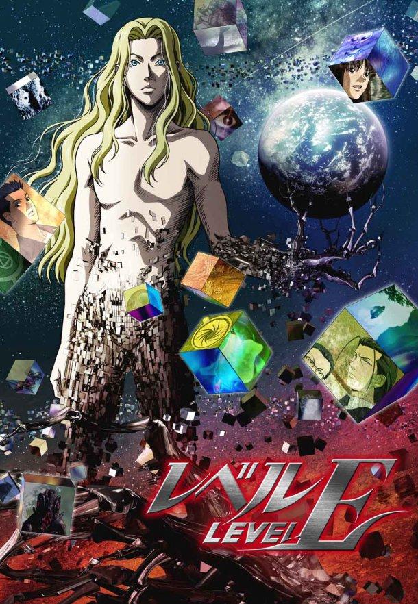 12-teilige TV-Serie zu Sci-Fi Manga LEVEL E im Januar