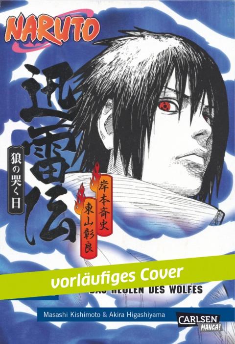 Naruto: Jinraiden - Das Heulen des Wolfes