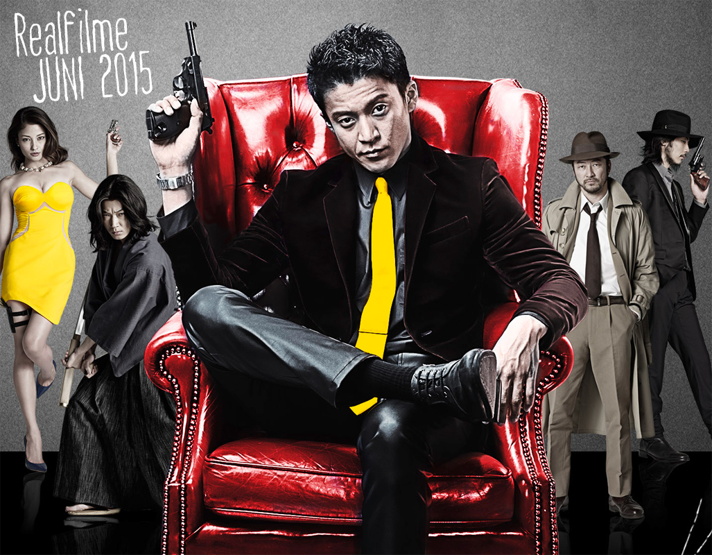 Juni 2015: Realfilme Monatsübersicht