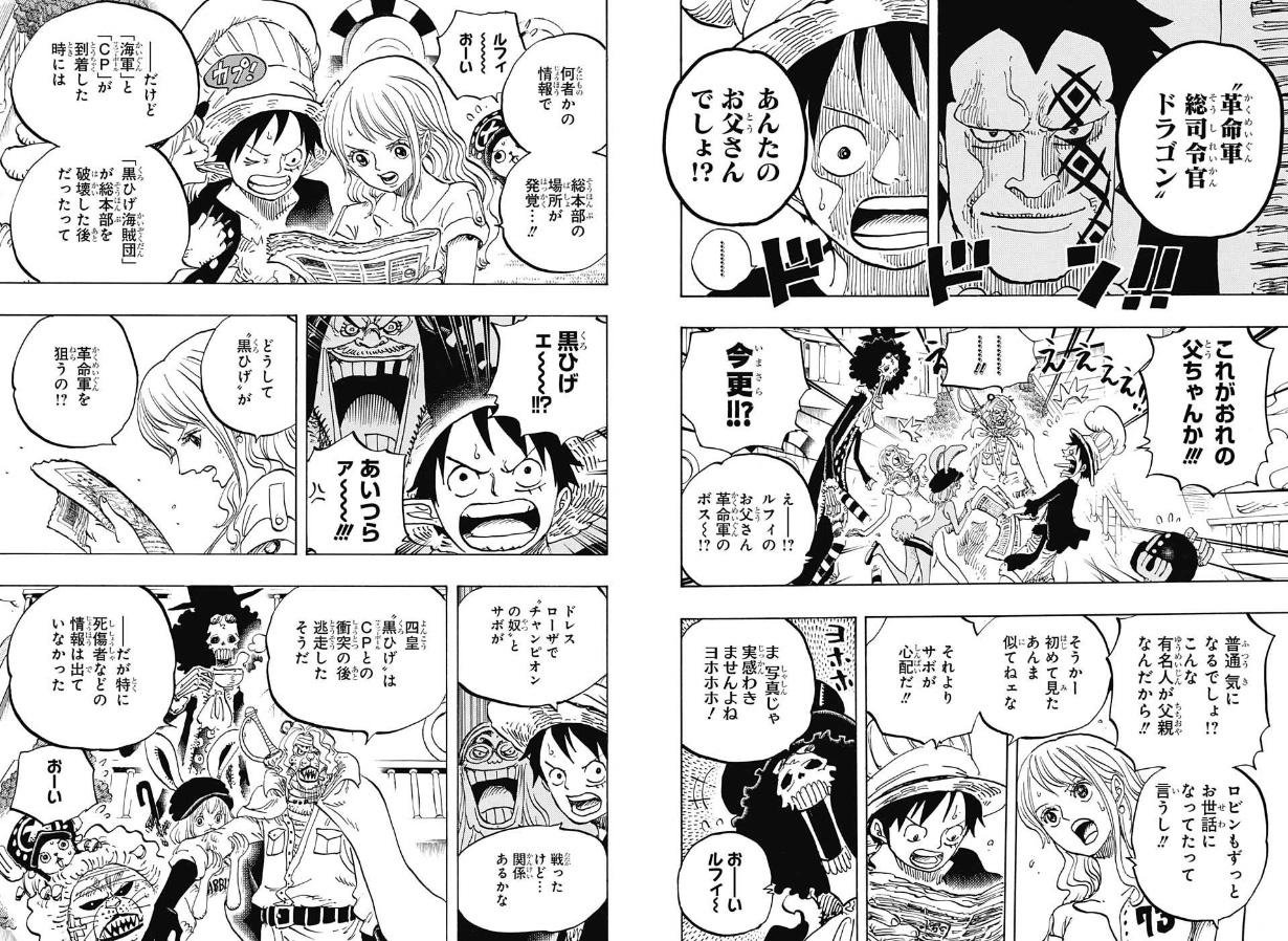 Weekly Shonen Jump 21-22/2016