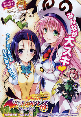 Weekly Shonen Jump 32/2015