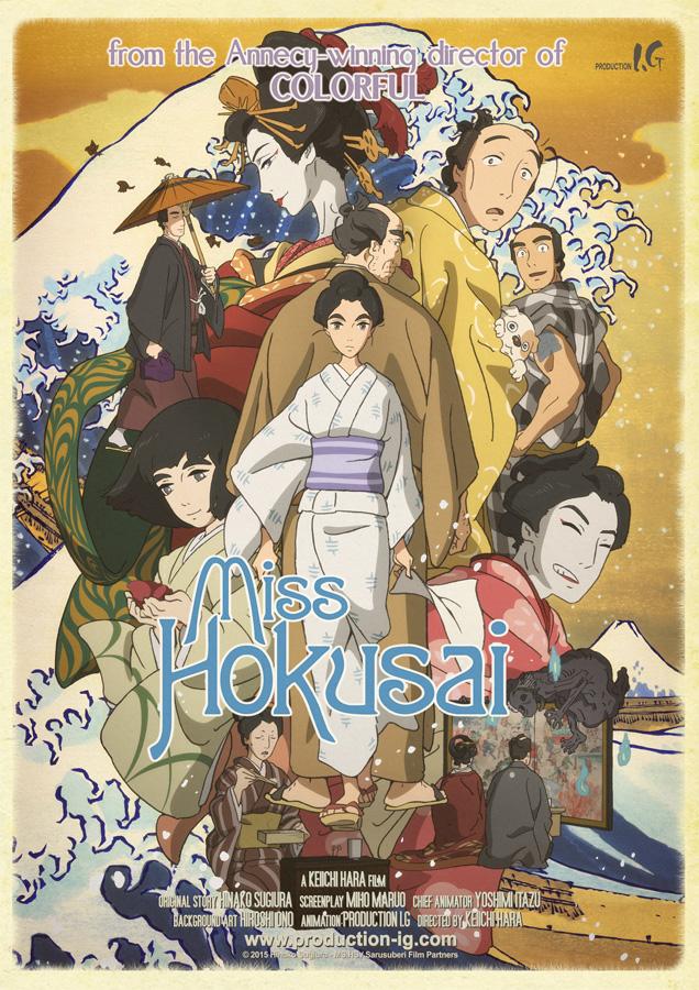 Das Anime Meisterwerk Miss Hokusai aktuell in ausgewählten deutschen