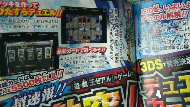 Yu-Gi-Oh! Zexal: Clash Duel Carnival