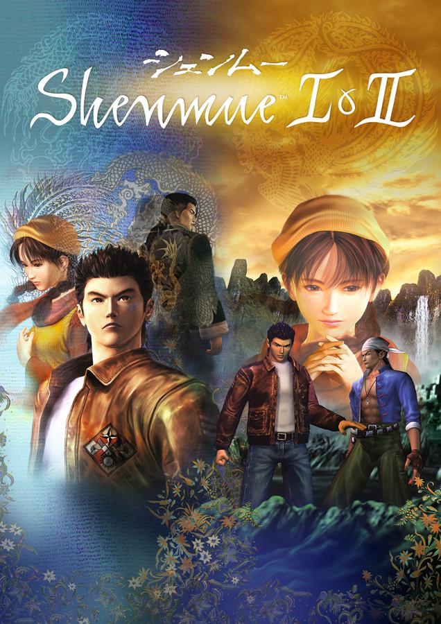 Shenmue I und II erscheint 2018 für PS4, Xbox ONE und PC