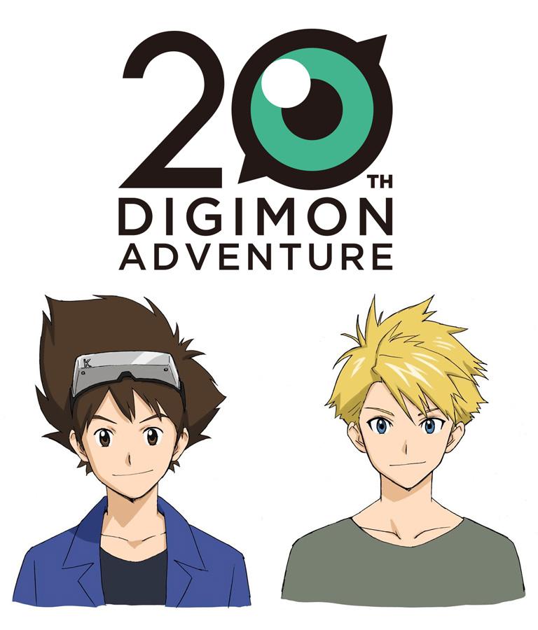Neuer Animefilm zu Digimon angekündigt