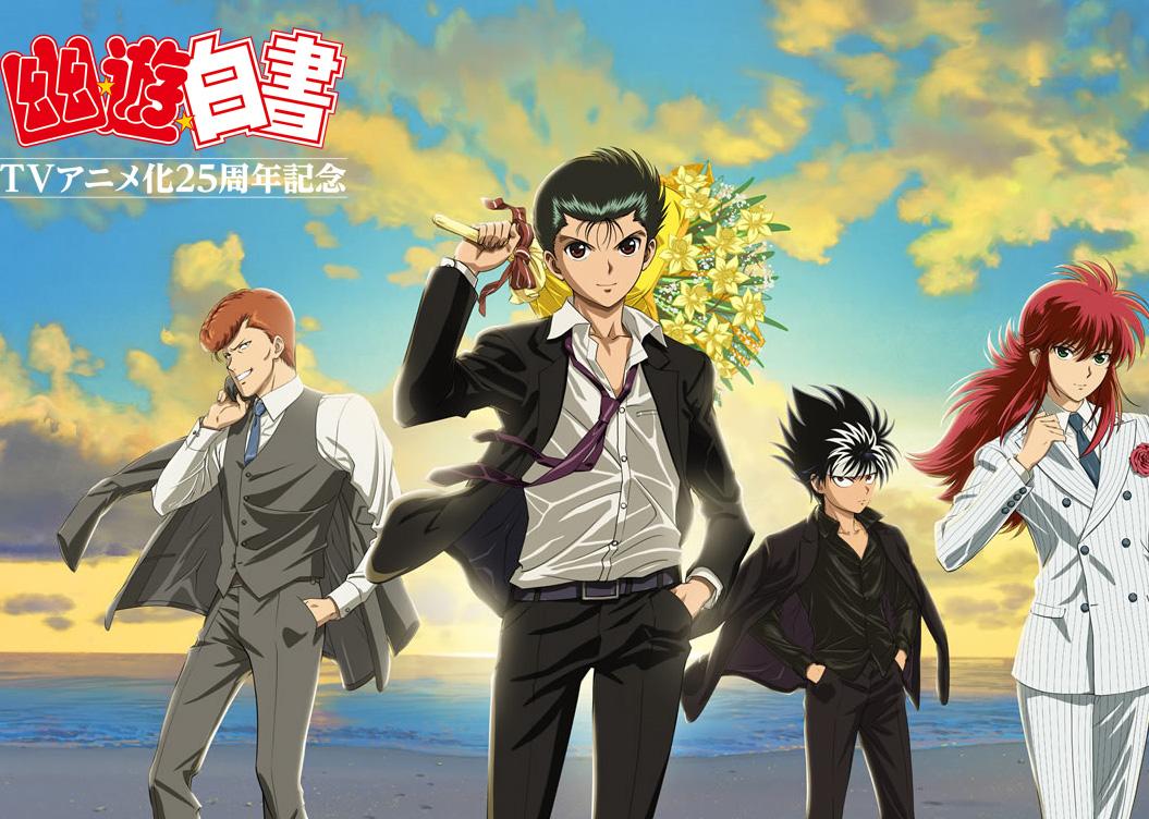 Die Anime TV-Serie Yu Yu Hakusho (Yuu Yuu Hakusho) wird von Studio Pie
