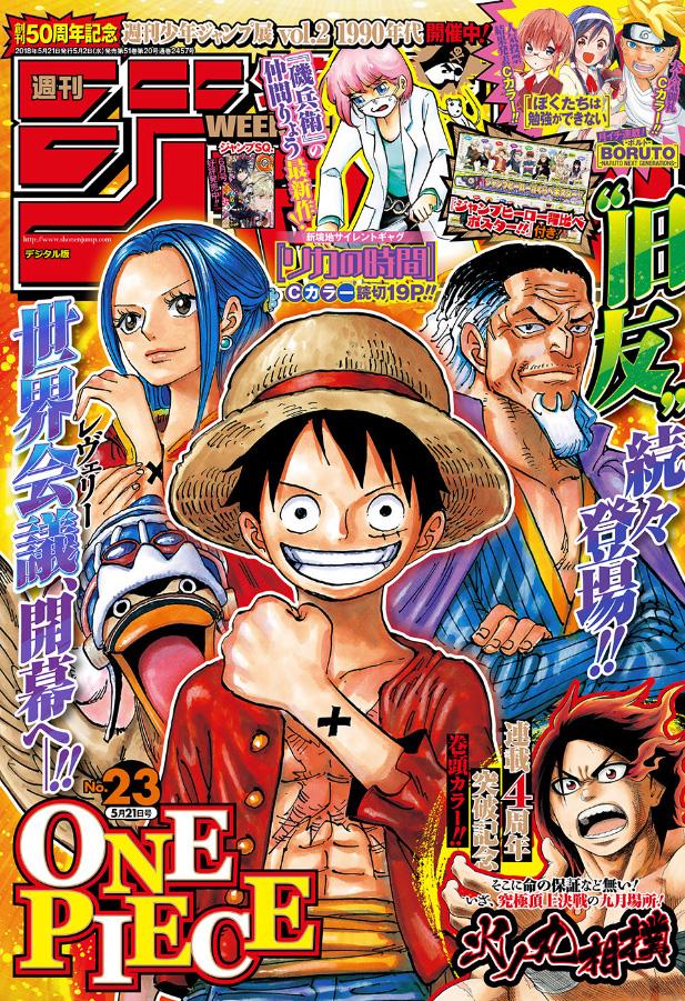 Weekly Shonen Jump TOC Ausgabe 23/2018 von Shueisha