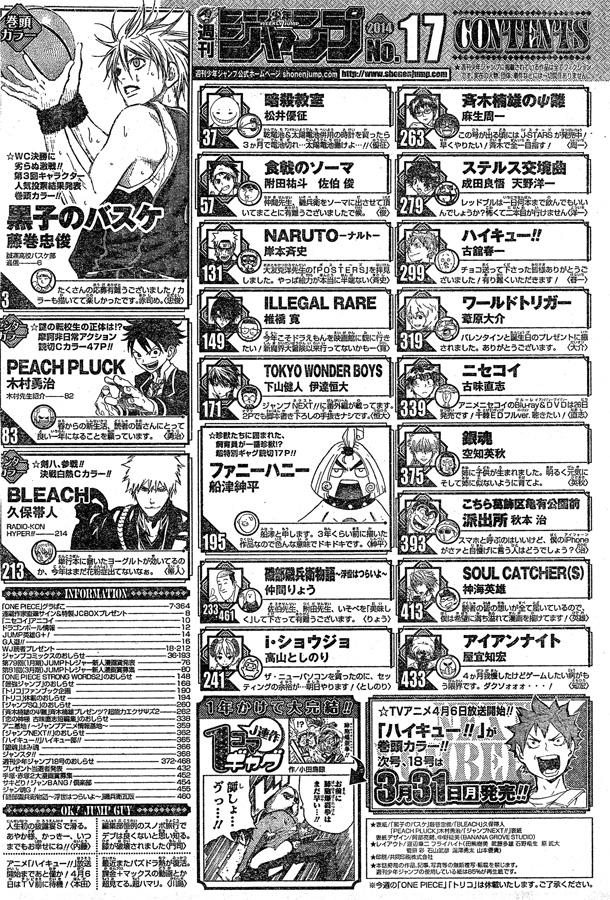 Weekly Shonen Jump 17/2014