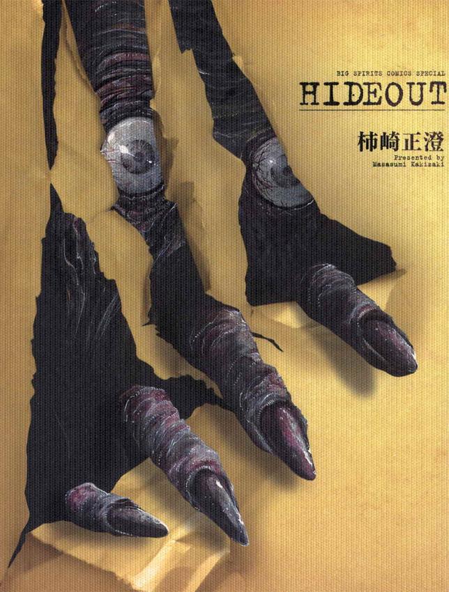 Dark Hideout