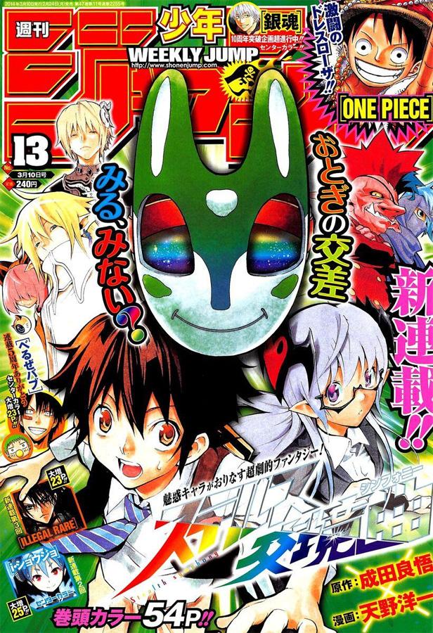 Weekly Shonen Jump TOC Ausgabe 13/2014 von Shueisha