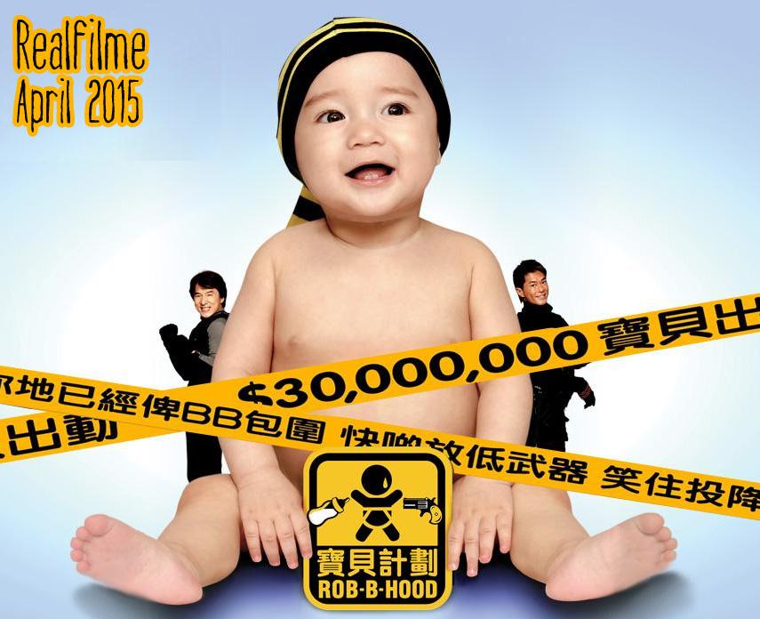April 2015: Realfilme Monatsübersicht