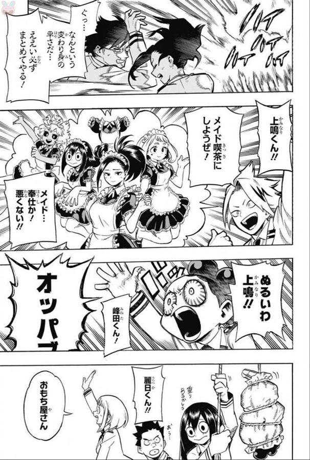 Weekly Shonen Jump 10/2018