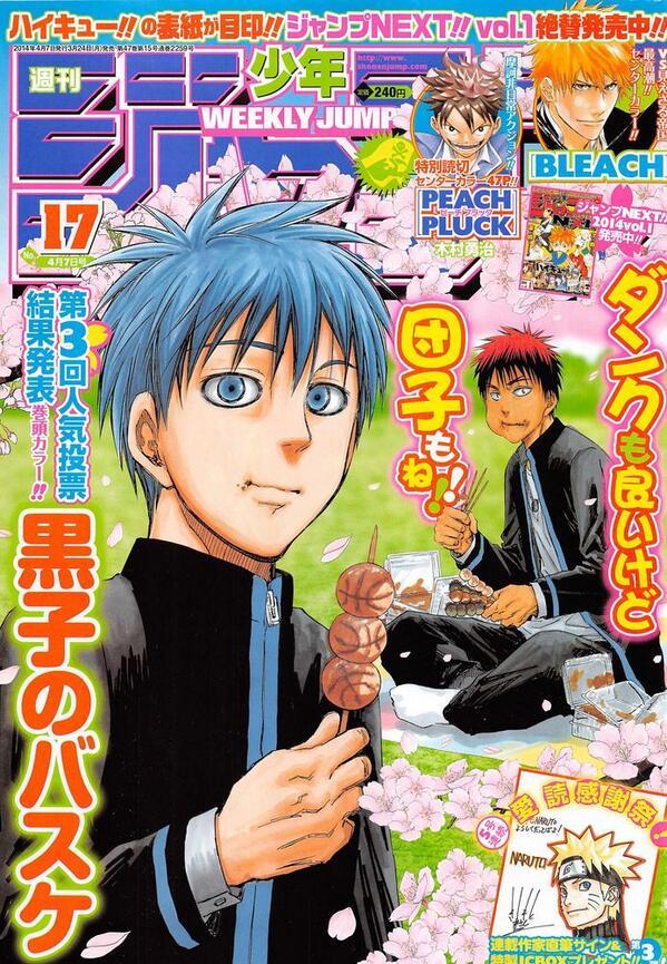Weekly Shonen Jump TOC Ausgabe 17/2014 von Shueisha