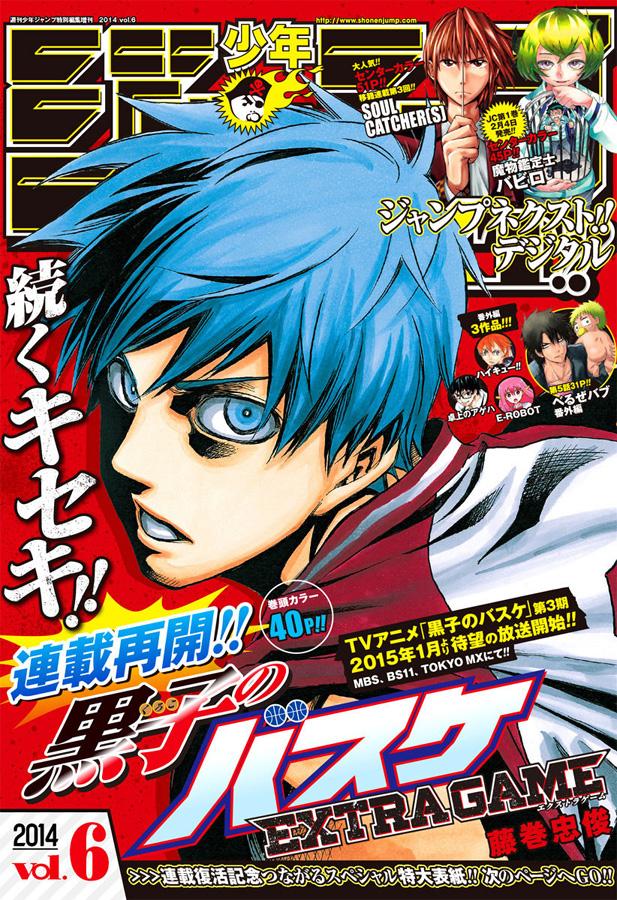 Jump NEXT! TOC Ausgabe 6/2014 von Shueisha