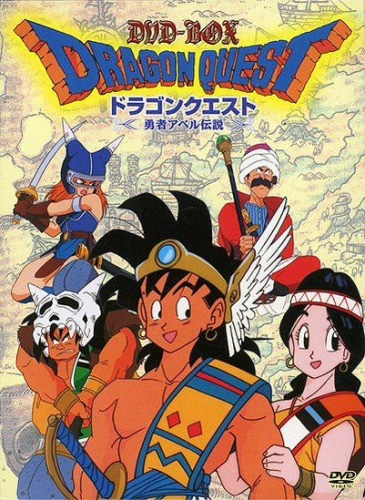 Dragon Quest: Dai no Daiboken