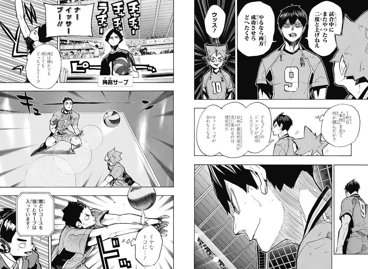 Weekly Shonen Jump 20/2017