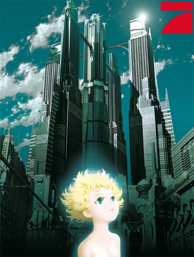 ACHTUNG: Heute läuft der Anime Film Robotic Angel auf dem deutschen S