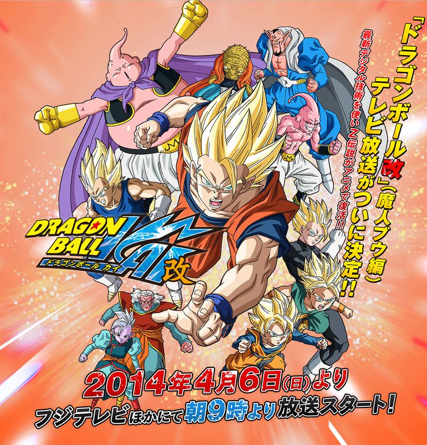 Das Dragon Ball Z Remake mit dem Namen Dragon Ball Kai geht in Japan i