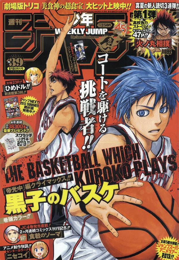 Weekly Shonen Jump TOC Ausgabe 39/2013 von Shueisha