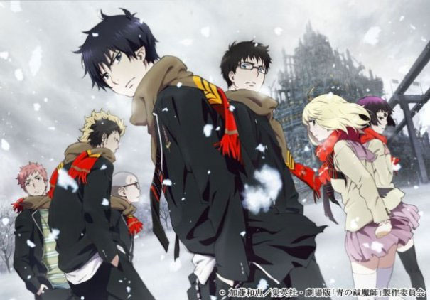 Blue Exorcist / Ao no Exorcist Kinofilm noch dieses Jahr in Japan