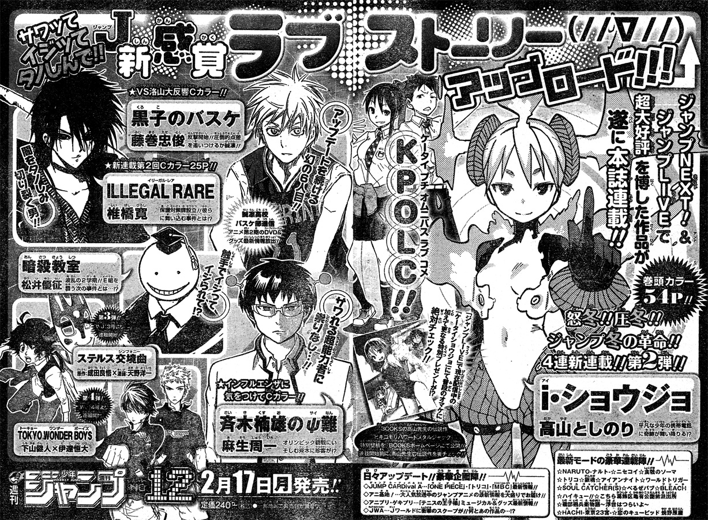 Weekly Shonen Jump 11/2014