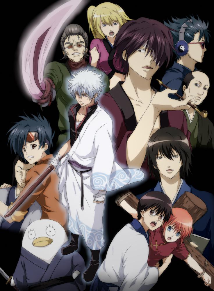 Gintama wird als Anime fortgesetzt *Update*