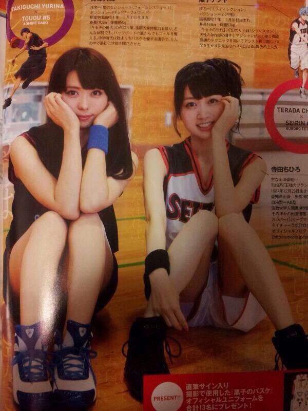 Japanese Weekly Playboy