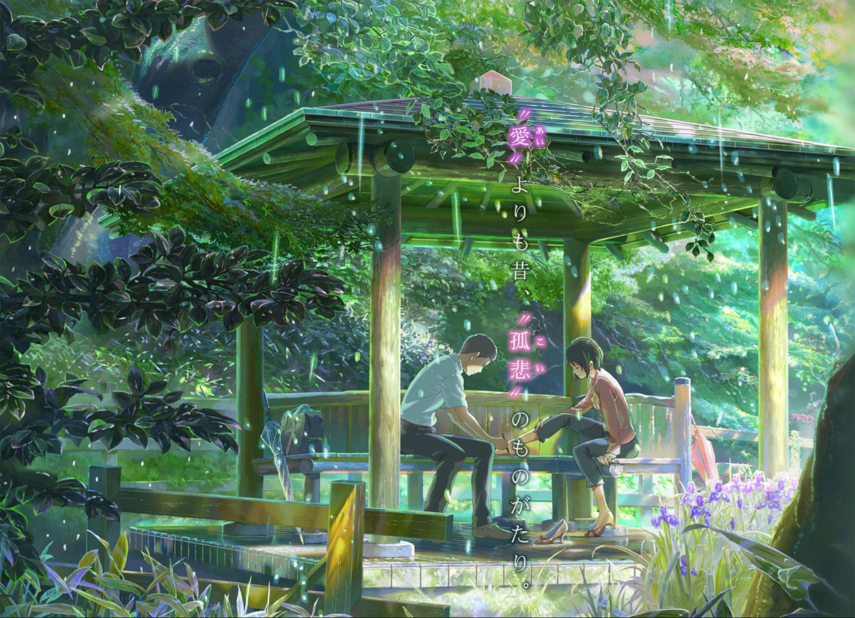 Aktueller Makoto Shinkai Film The Garden of Words bei Kazé *Update*