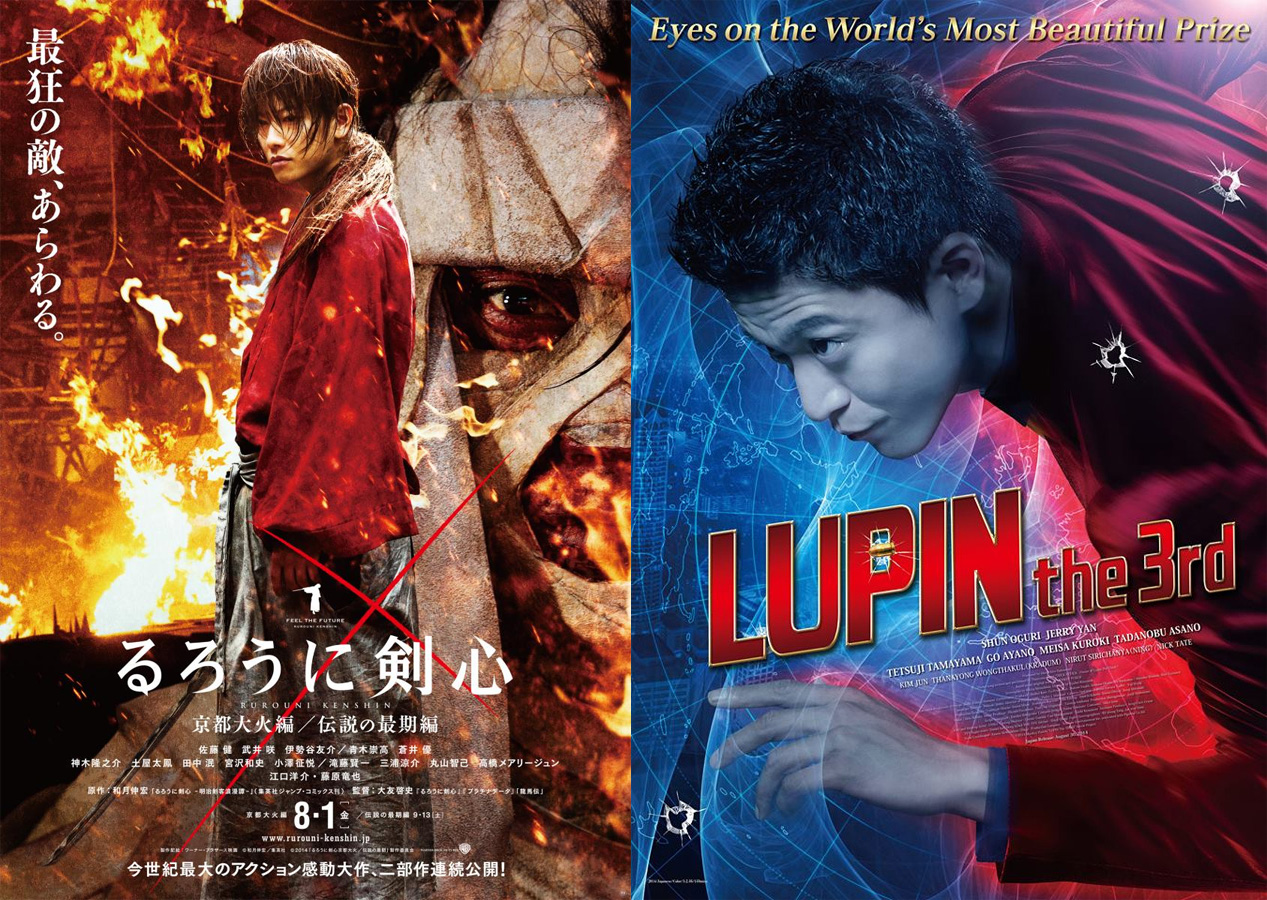 Rurouni Kenshin Nachschub und Lupin III Premiere bei Splendid Film