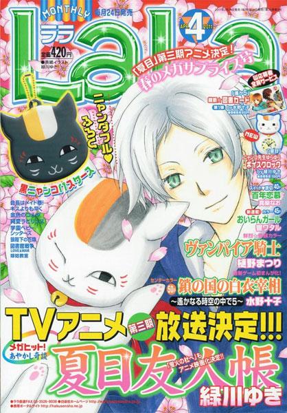 Serie Natsume Yuujinchou von Yuki Midorikawa erhält eine 3. Anime For