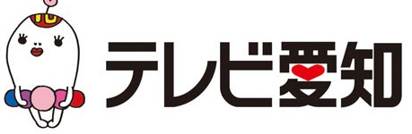 TV-Aichi