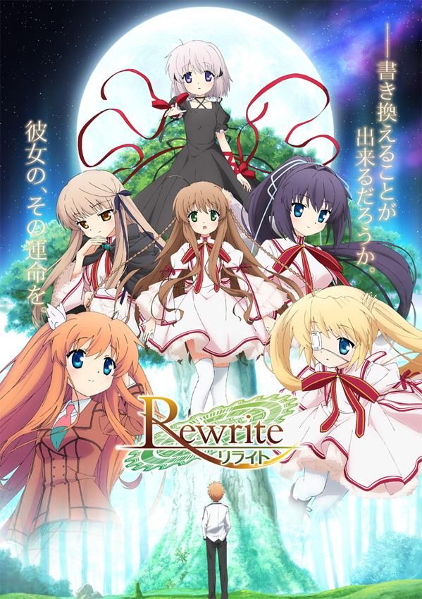 Anime Simulcast zu Rewrite auf Akiba Pass