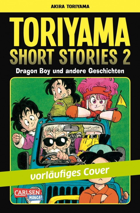 Toriyama Short Stories
