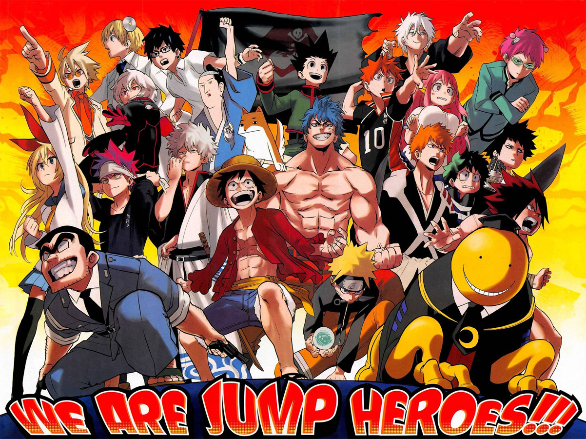 Das berühmte Shonen Jump von Shueisha - Eine Geschichte von erfolgrei