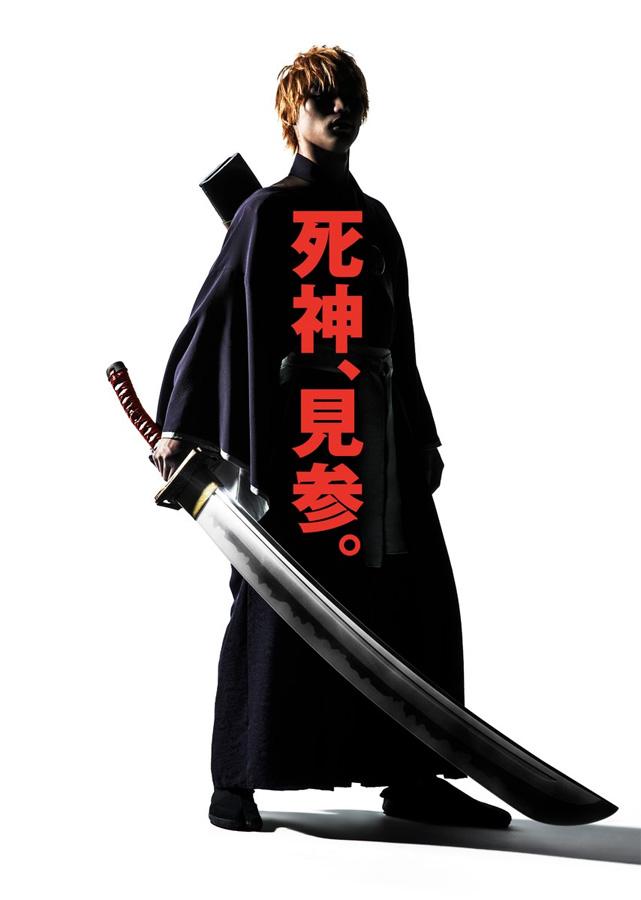 Die Premiere des ersten Bleach Live-Action Filmes ist in Japan am 20.