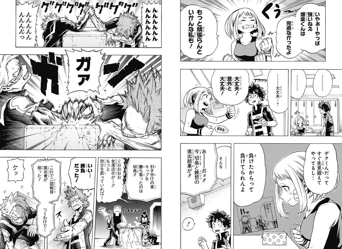 Weekly Shonen Jump 19/2015