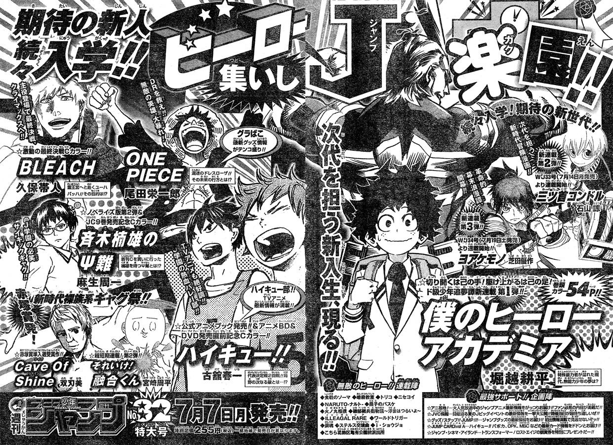 Weekly Shonen Jump 31/2014