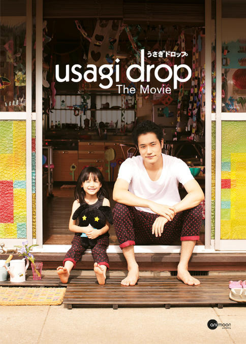 Usagi Drop - The Movie