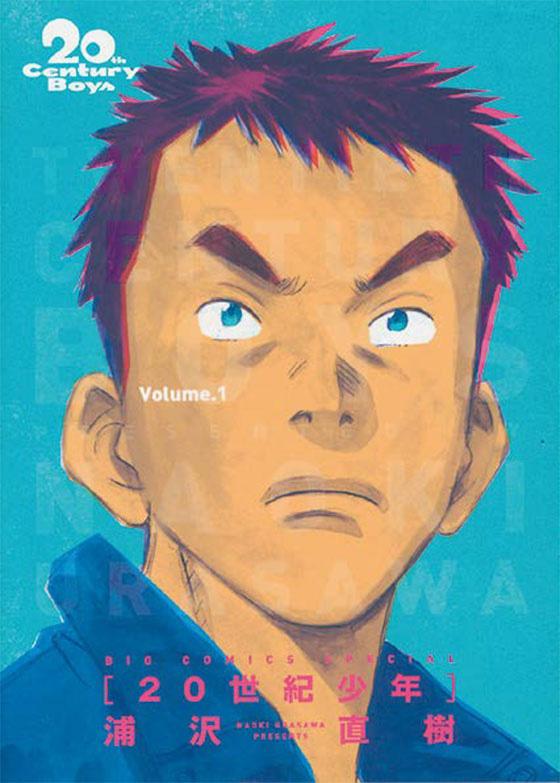 Panini Manga neuer Titel